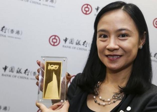 PAMP commissioned to mint the Bank of China (Hong Kong) centenary gold bar